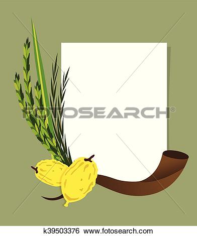 Clip Art of Jewish holiday Sukkot. Lulav ,Etrog, Arava and Hadas.
