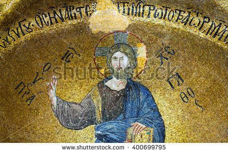 Christ Pantocrator Mosaic Stock Photos, Royalty.