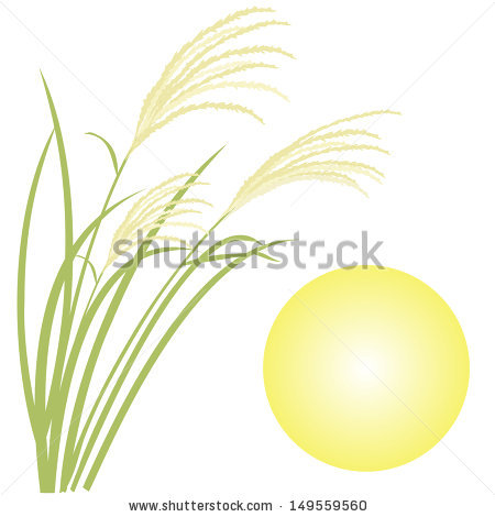 Pampas Grass Stock Photos, Royalty.