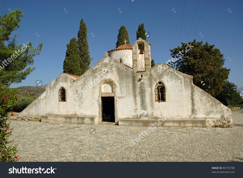 Church Of Panagia Kera, Crete, Greece Stock Photo 80735788.