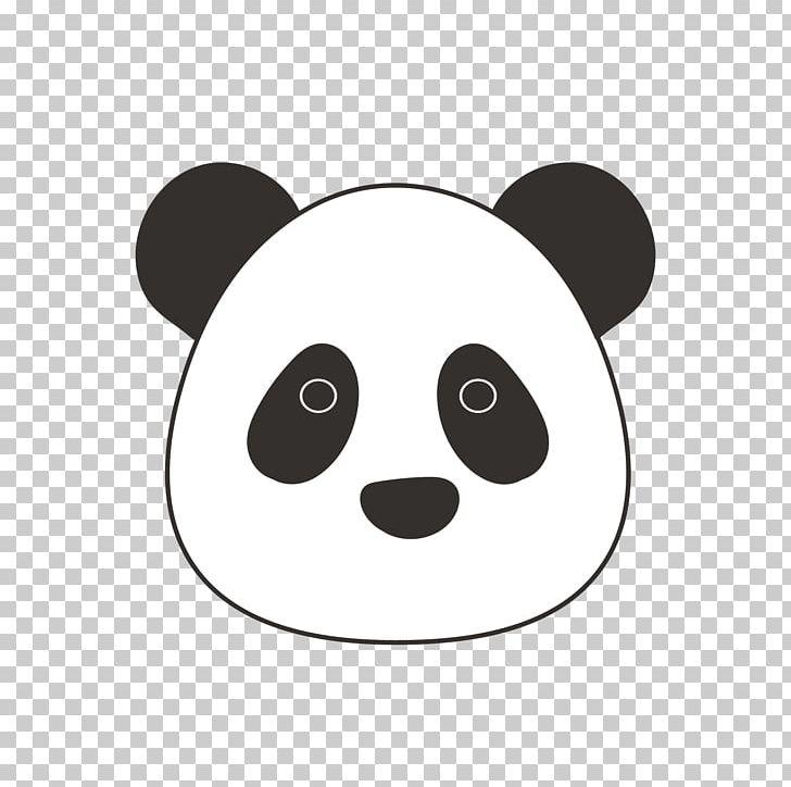 Giant Panda Bear Lion Mask Red Panda PNG, Clipart, Animal.