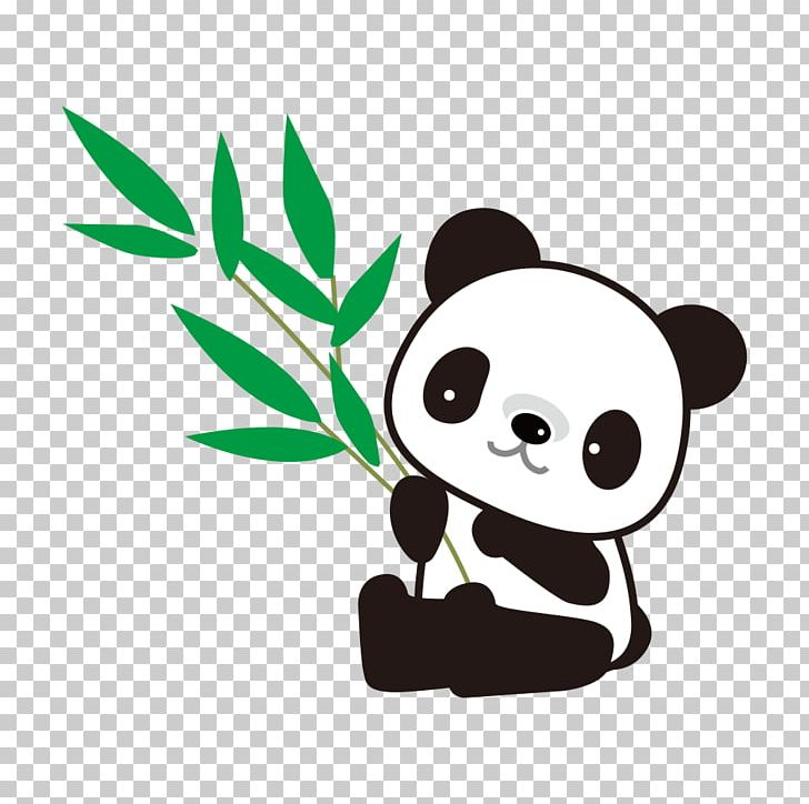 Giant Panda Bamboo Drawing PNG, Clipart, Animal, Baby.
