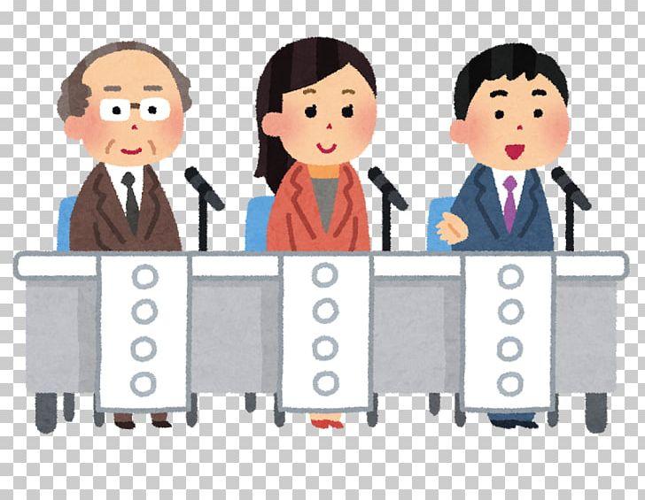 いらすとや Illustrator Debate Panel Discussion PNG, Clipart.