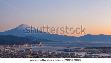 Japan Asia Stock Photos, Royalty.