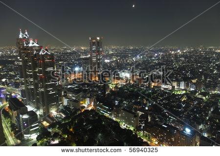 Tokyo Panorama Stock Photos, Royalty.