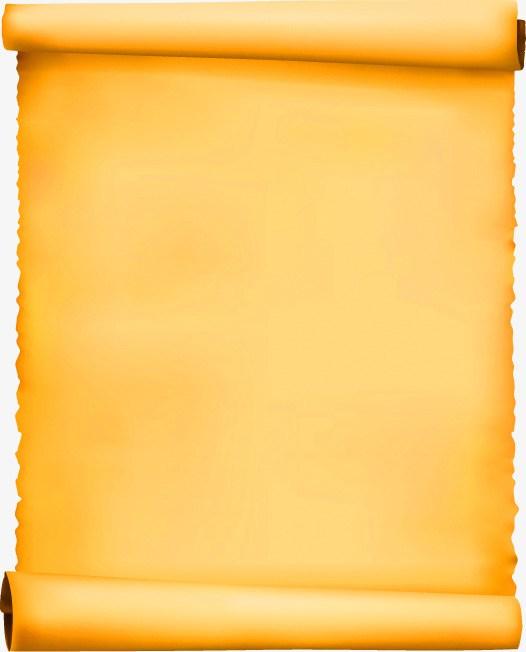 Paper roll clipart 4 » Clipart Portal.