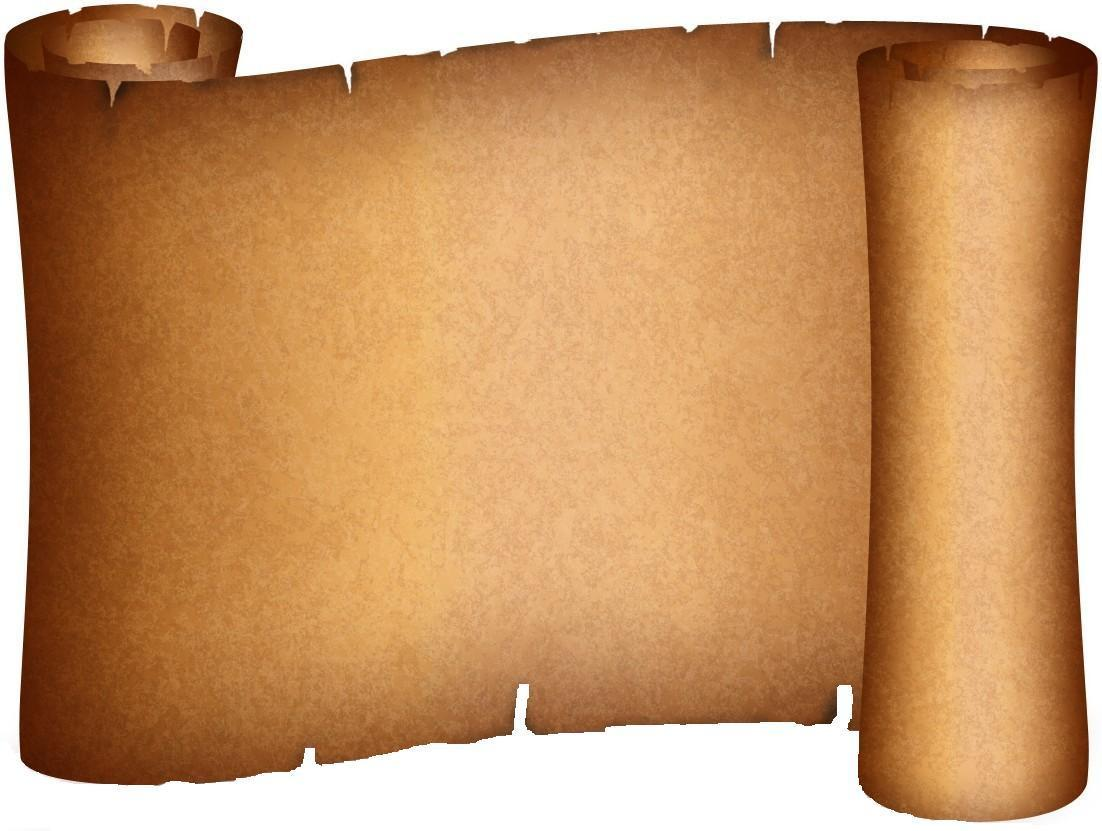 Free Old Scroll Cliparts, Download Free Clip Art, Free Clip.