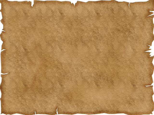 Papiro png 5 » PNG Image.