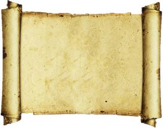Papiro png 4 » PNG Image.