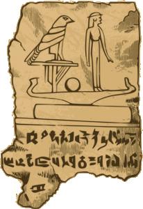 Papyrus Clip Art Download.