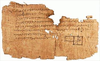 Papyrus Clipart.