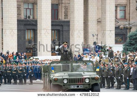 Parade Commander Stock Photos, Royalty.