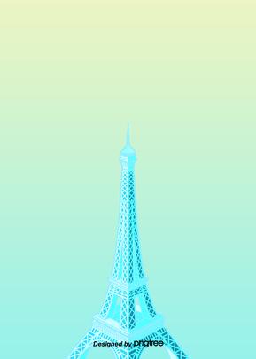 Paris Background Photos, Paris Background Vectors and PSD.