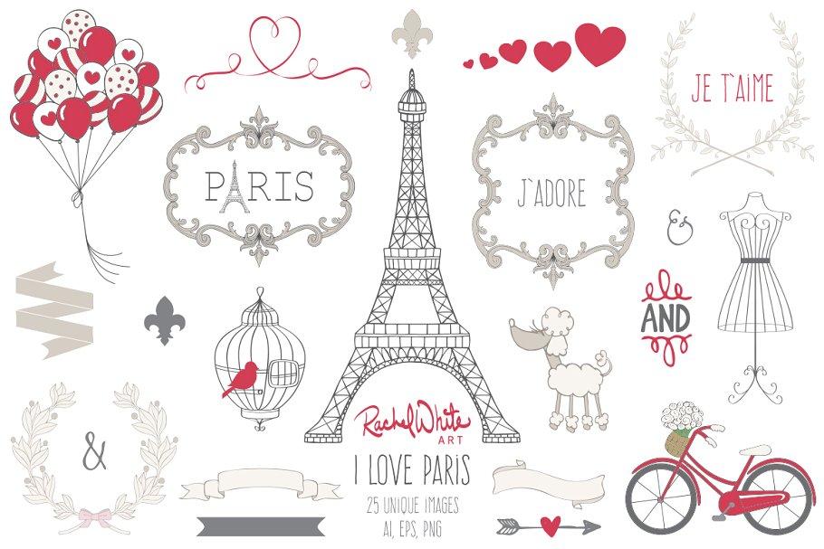 I Love Paris, Vector.