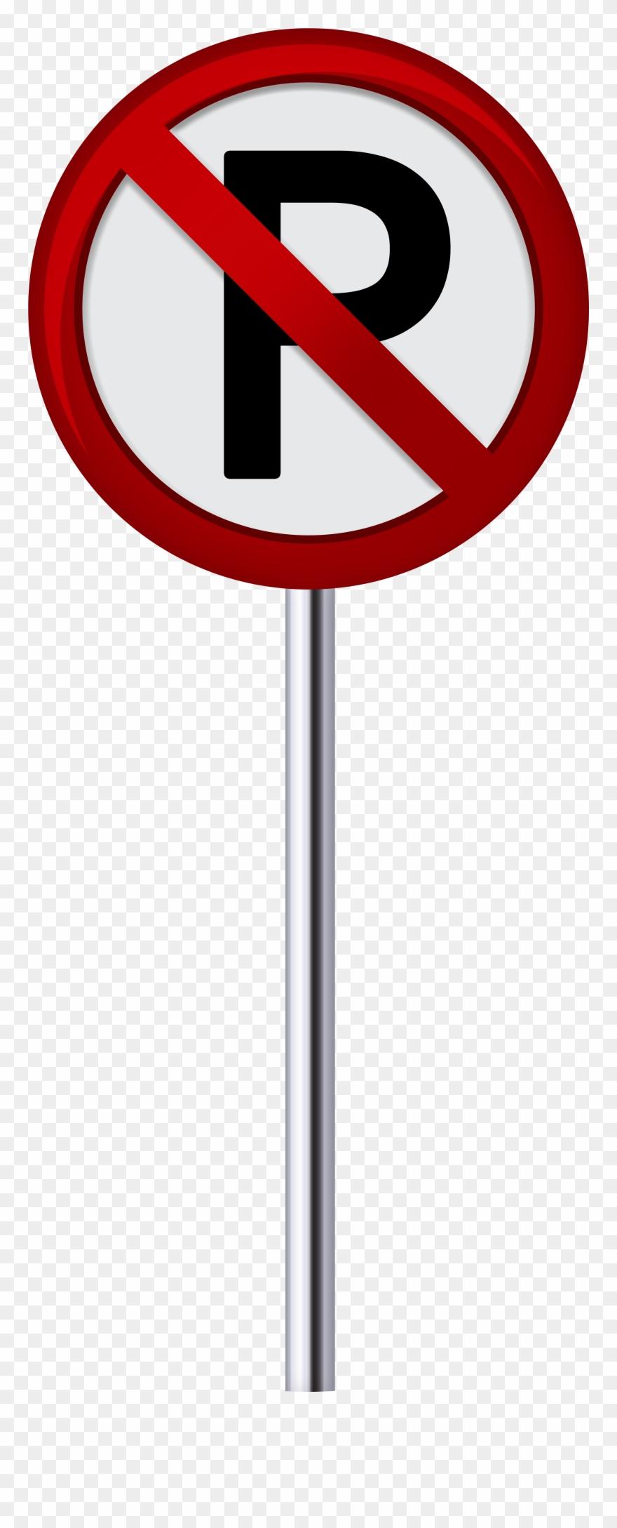 No Parking Sign Png Clip Art.