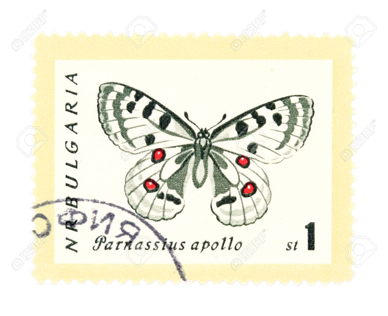 Collectible Stamp From Bulgaria. Stamp With Mountain Apollo.