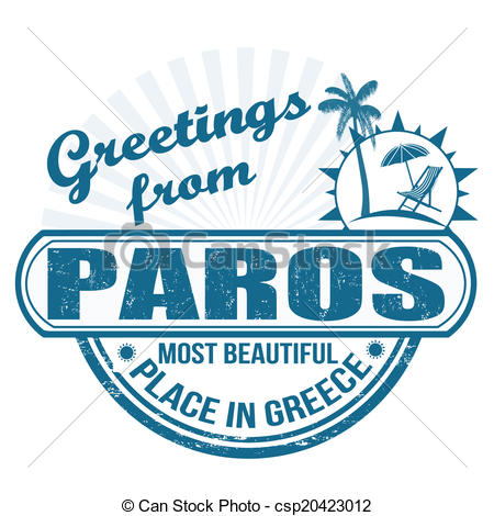 Vector Clip Art of Greetings from Paros stamp.