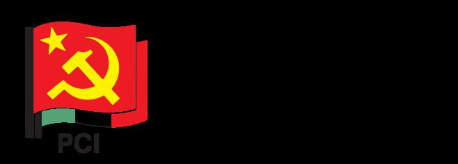 logo Partito Comunista Italiano.