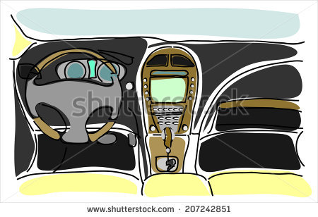 Luxe Beige Car Passenger Compartment Stock Vector 206208046.