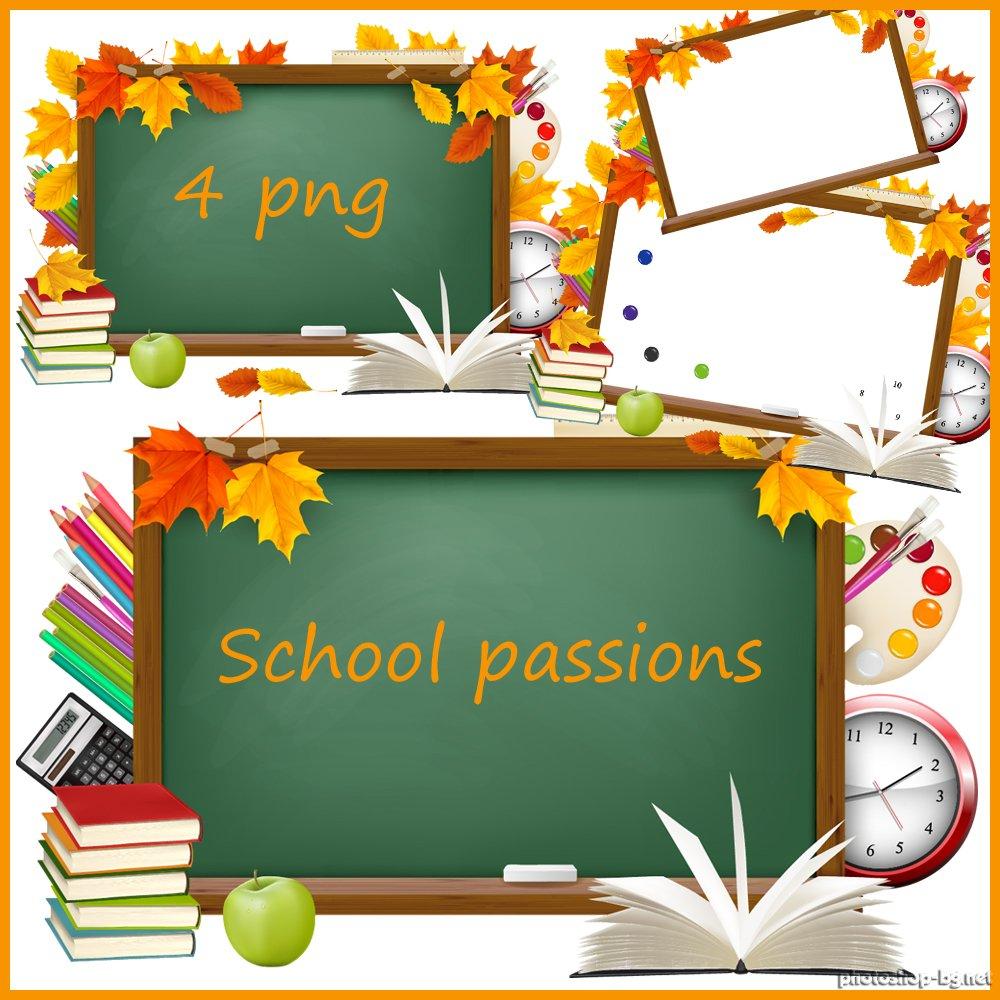 School passions.