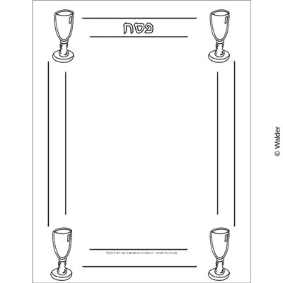 Kiddush Cup Pesach Border Unlined.