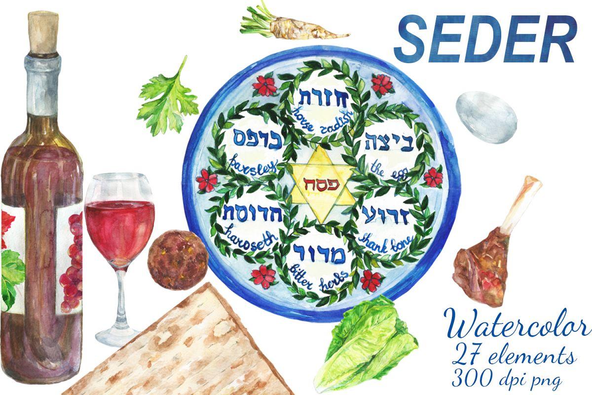Watercolor Passover Seder digital clip art.