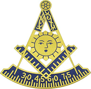 Amazon.com: Mason Past Master Symbol Iron.