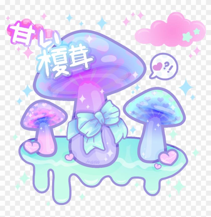Cute Colours Png Tumblr Brillante.