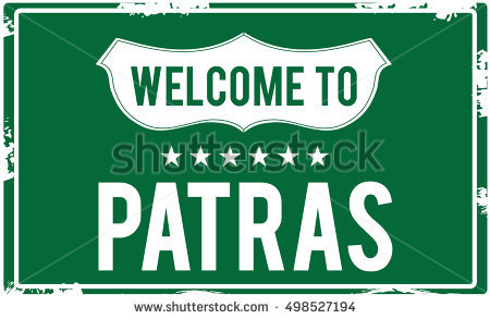 Patra City Stock Photos, Royalty.
