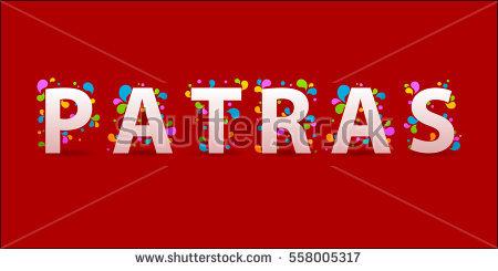 Patra Stock Photos, Royalty.
