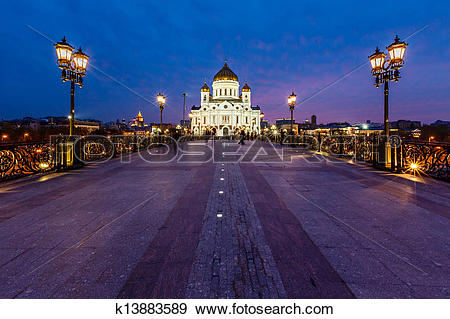 Stock Photograph of Patriarch Bridge and Cathedral of Christ the.