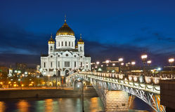 Evening Patriarch Bridge Moscow Russia Stock Photos, Images.