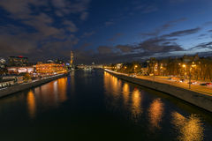 Evening On The Patriarch Bridge In Moscow, Russia Editorial Image.