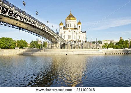 Cathedral Christ Saviour Volga River Moscow Stock Photo 97085630.