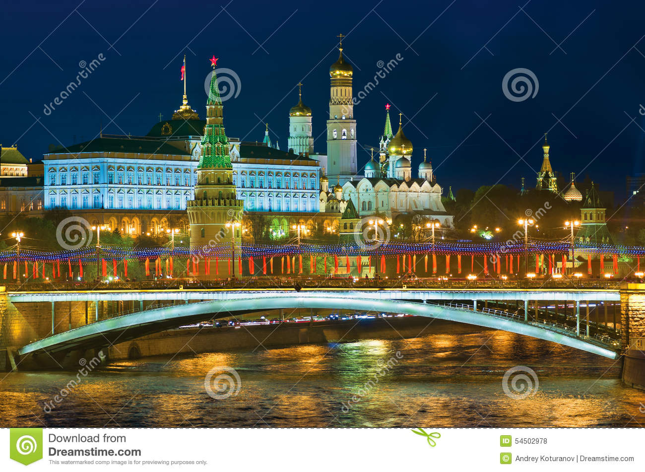 Moscow On The Eve Of A Holiday Stock Photo.