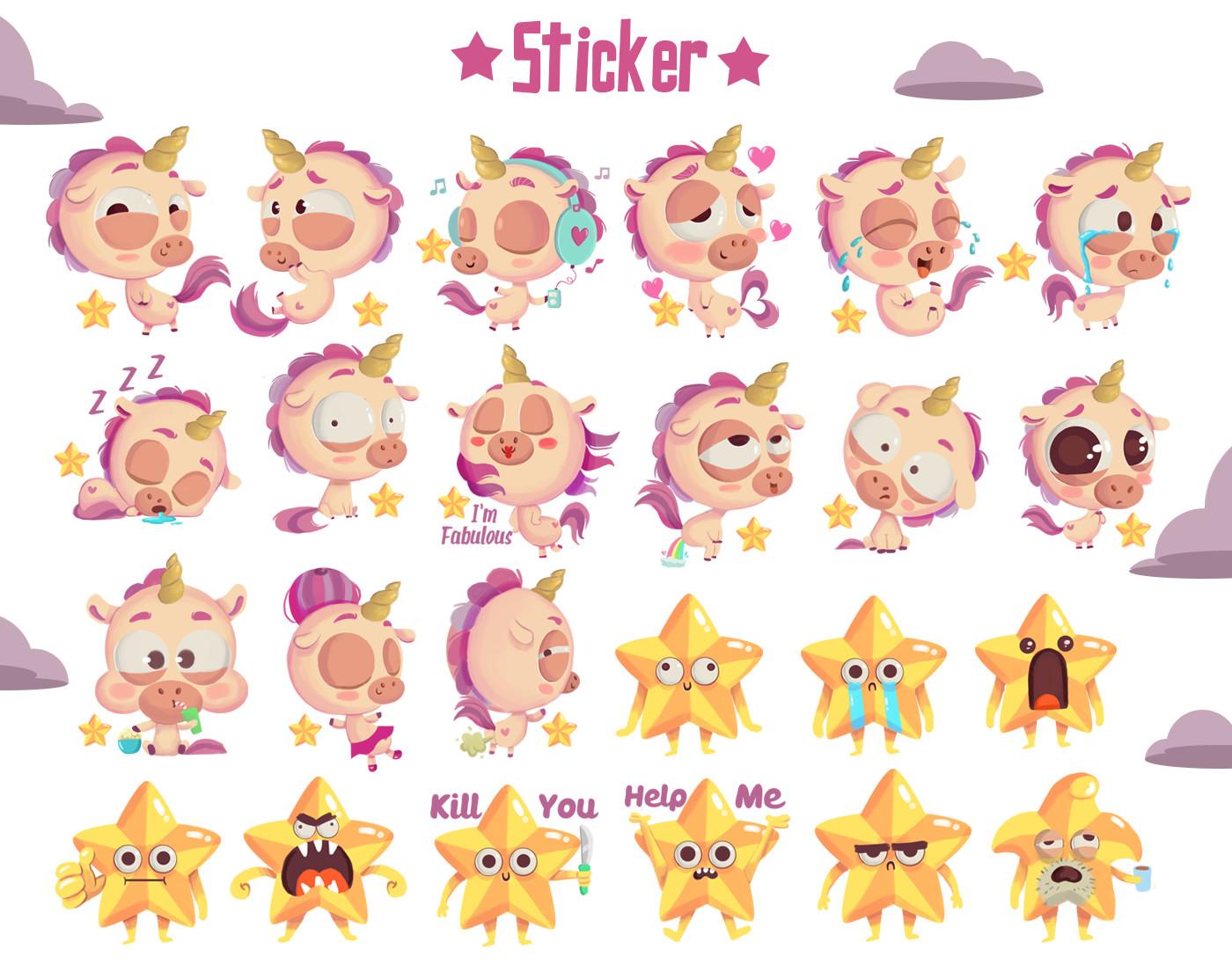 Patricia Star Clip Art.