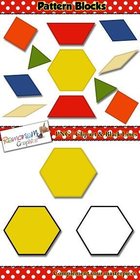 Pattern Blocks Clip art.