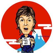 Image result for paul mccartney clip art.