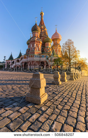 Paving of red square clipart #12
