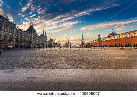 Red Square Moscow Stock Photos, Royalty.
