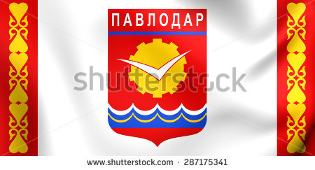 Pavlodar Stock Photos, Images, & Pictures.