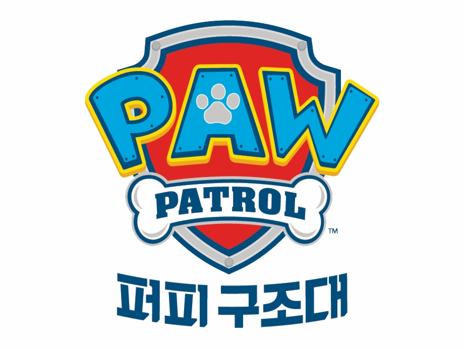 The G, Ery For, > Paw Patrol Logo Png.