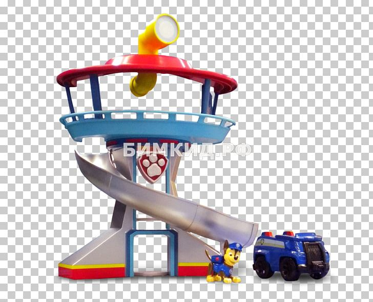 Toy Spin Master Paw Patrol Dog Paw Patrol My Size Lookout.