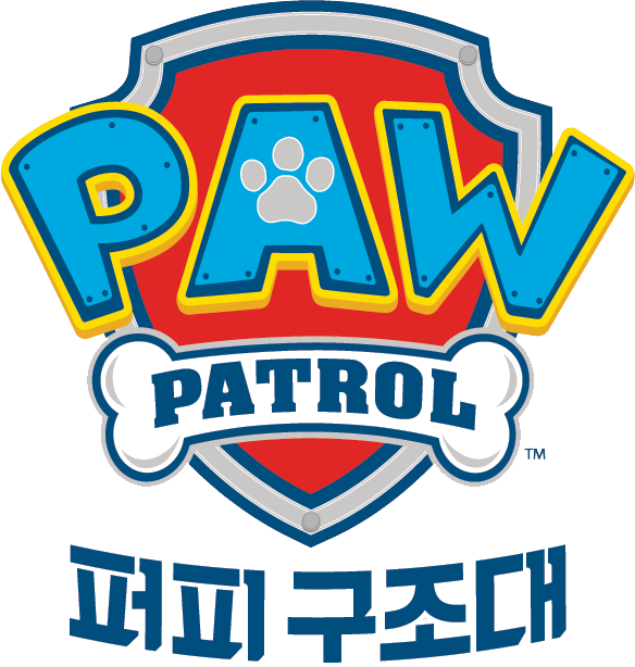 HD The G, Ery For, > Paw Patrol Logo Png.