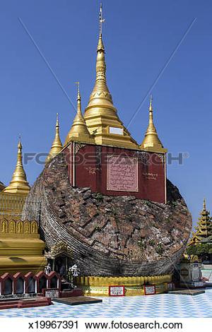 Stock Photography of Shwemawdaw Paya.