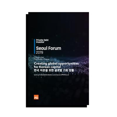 PDI Tokyo Forum 2019.