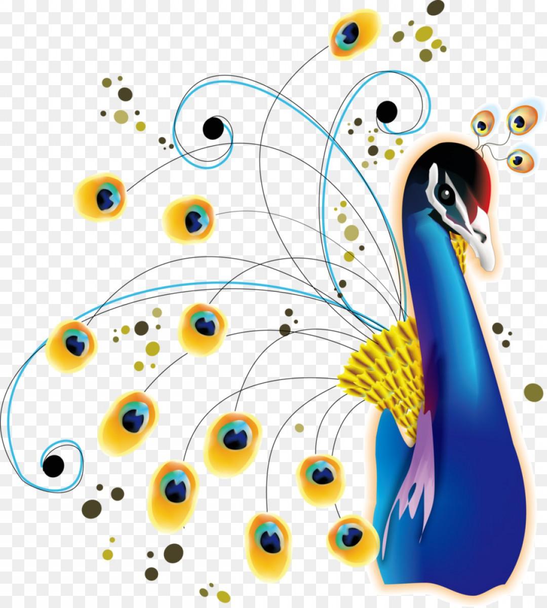 Png Clip Art Vector Peacock.