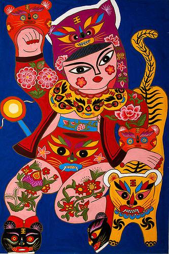 Chinese Peasant Painting.