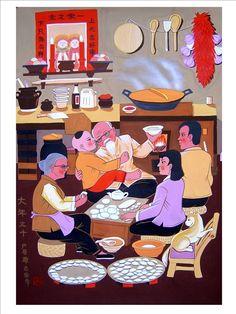 Chinese peasant painting, folk art, fruits in baskets ~ Zhu.