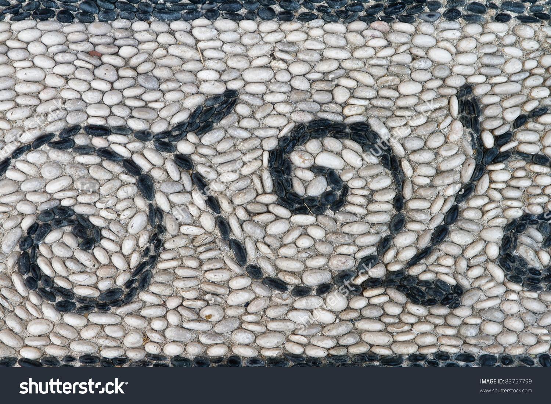 Mosaic On Pebble Walkway Stock Photo 83757799.